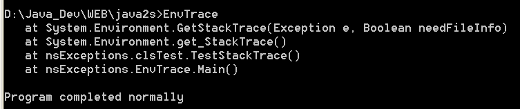 Printing the stack trace from the Environment when an exception is not thrown