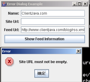 Error Dialog Example