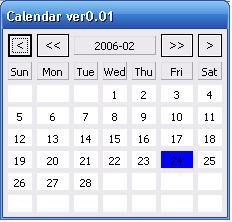 SWT Calendar