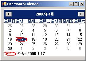 Add Bold Date