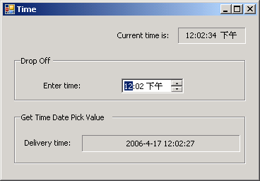 Display current time and Data time control